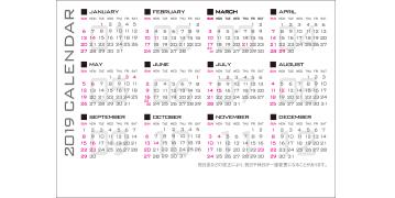 カレンダーポケットティッシュ デザインテンプレート