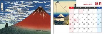 Fuji 2019年