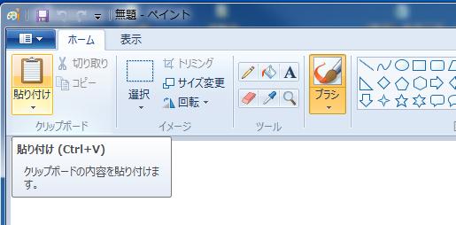 3.圧縮(zip形式)フォルダを左クリックで圧縮が始まります