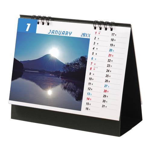 オリジナルリング式卓上カレンダー(片面カラー・大)