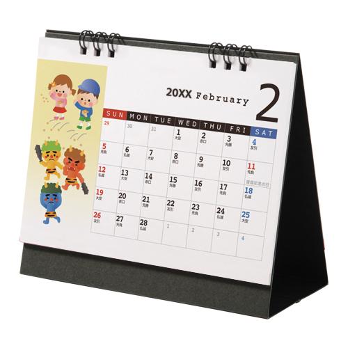 オリジナルリング式卓上カレンダー(片面カラー・小)