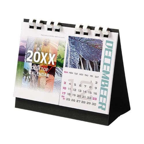 オリジナル セパレートリング式卓上カレンダー(7枚綴り)
