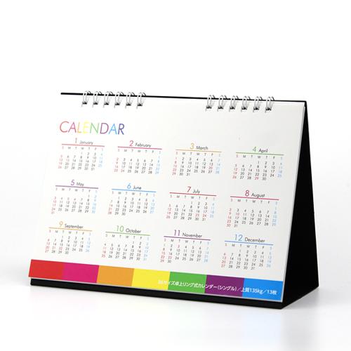 オリジナルリング卓上カレンダー13枚(オンデマンド)
