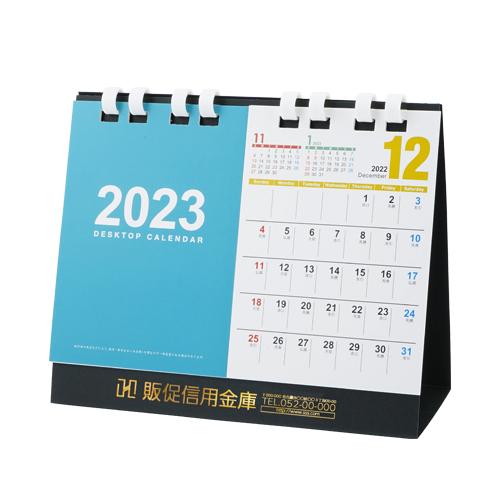 セパレートリング式卓上カレンダー