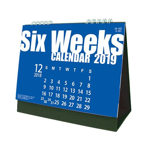 インデックス付卓上カレンダー(シックスウィークス)