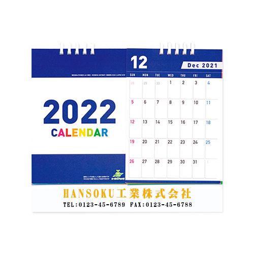 2monthセパレートエコカレンダー