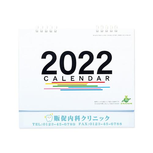 5連エコカレンダー(A5)