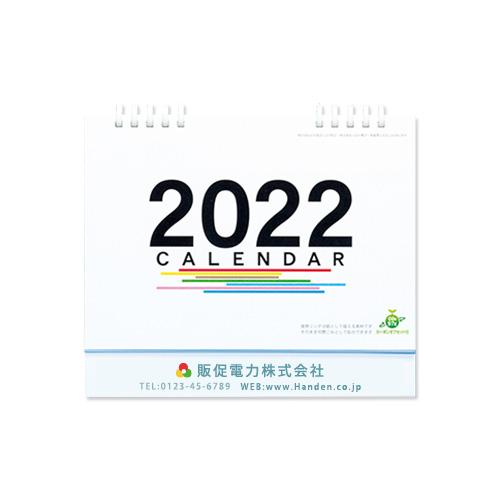 5連エコカレンダー(B6)