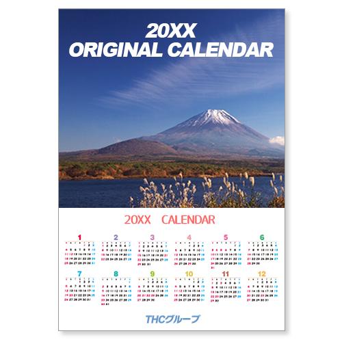 オリジナルA2ポスターカレンダー