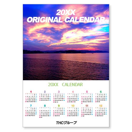 オリジナルB2ポスターカレンダー