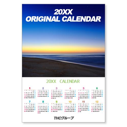 オリジナルB3ポスターカレンダー