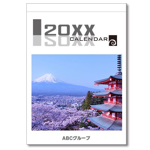 オリジナル壁掛A3カレンダー(7枚綴り)【短納期】