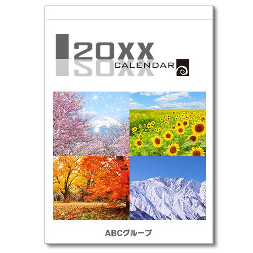 オリジナル壁掛A3カレンダー(13枚綴り)【短納期】