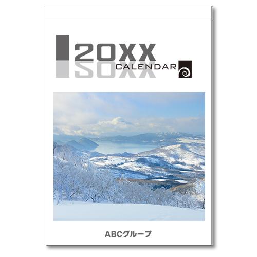 オリジナル壁掛B2カレンダー(7枚綴り)【短納期】