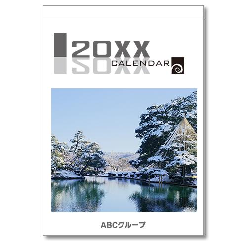 オリジナル壁掛B2カレンダー(13枚綴り)【短納期】