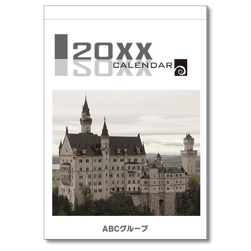 オリジナル壁掛B3カレンダー(7枚綴り)【短納期】