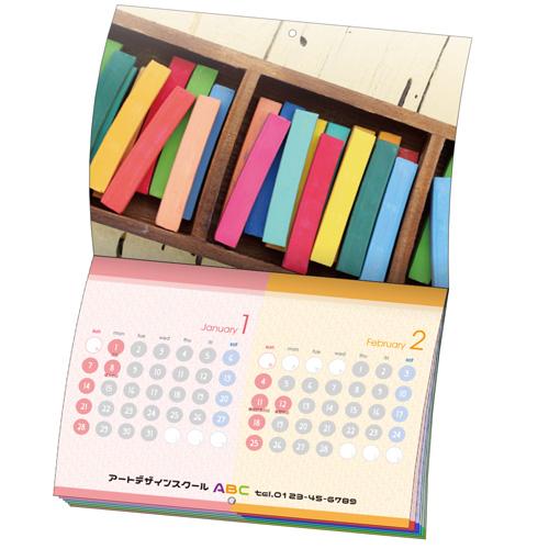 オリジナルA4中綴じカレンダー(16ページ)