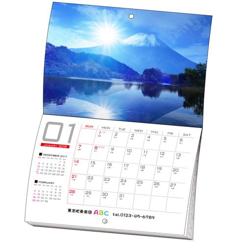 オリジナルA5中綴じカレンダー(16ページ)