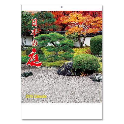 壁掛カレンダー 日本の庭