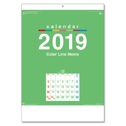 壁掛カレンダー カラーラインメモ