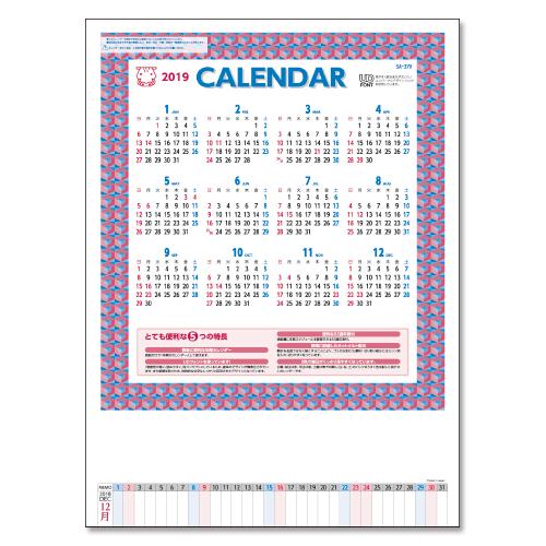 壁掛カレンダー 3色メモ付文字月表