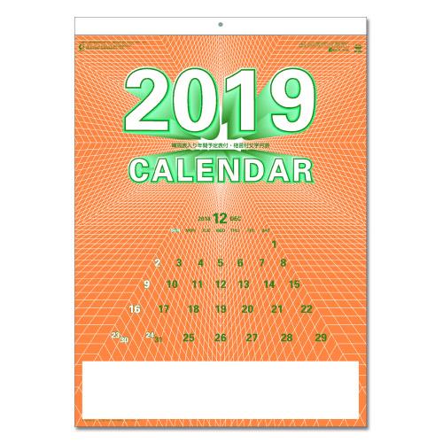 壁掛カレンダー 格言付色分文字(厚口)