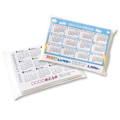 カレンダーポケットティッシュ(8枚入り)