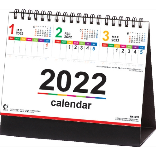 卓上カレンダー カラーラインメモ・スリーマンスNK531