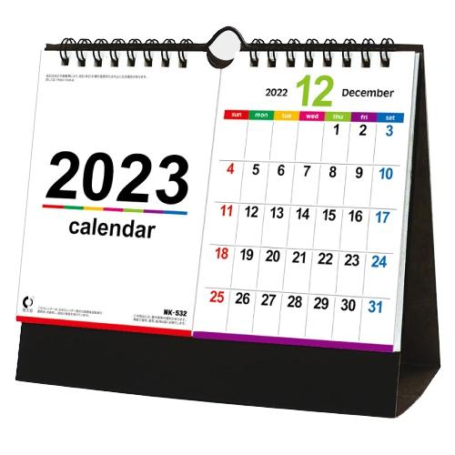 卓上カレンダー カラーラインメモ・セパレートNk532