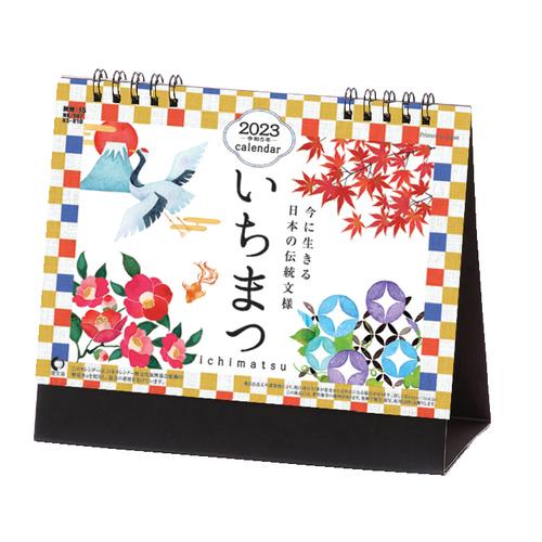 卓上カレンダー いちまつ(ichimatsu)NK567