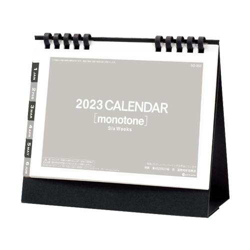 モノトーン6ウイーク SG950