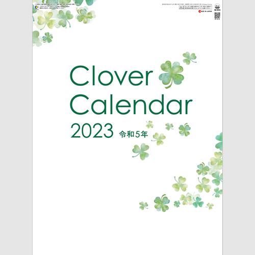 クローバーカレンダー SG2910
